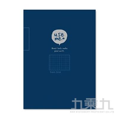 USEME 16K方眼定頁筆記(藍)