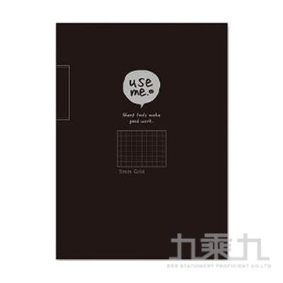 USEME 16K方眼定頁筆記(黑)