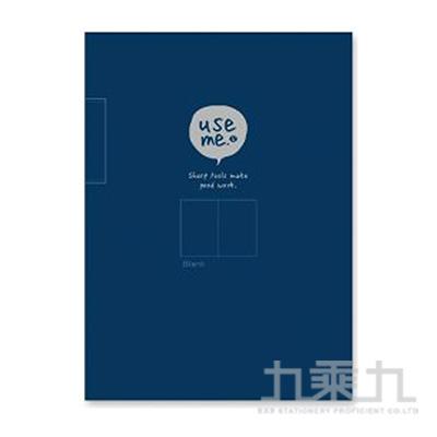 USEME 16K空白定頁筆記(藍)