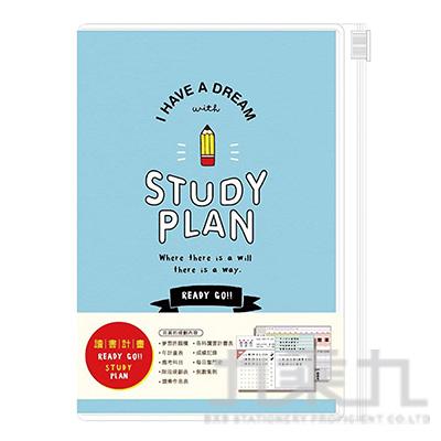 32K日日讀書計畫手札(筆)-簡單生活 CD-3274B