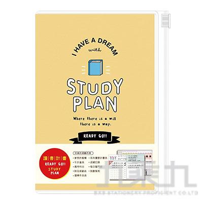 32K日日讀書計畫手札(書)-簡單生活 CD-3274C