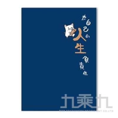16k 東康定頁筆記(負責)-簡單生活 CN-16156C