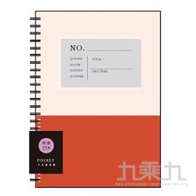 25K東康PP口袋雙線圈筆記(紅)-Choice CM-2578D