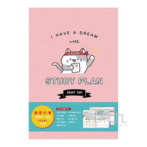 32K小森活日日讀書計畫手札(一百分)-萌ZOO CD-3277A