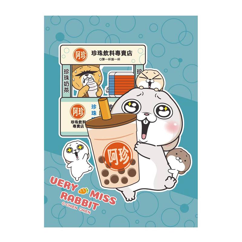 25K東康定頁筆記(珍珠奶茶)-好想兔