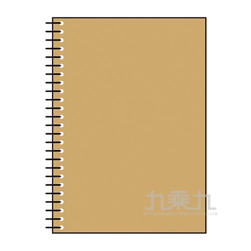 18K活頁牛皮空白筆記-極簡風 LABC-3445