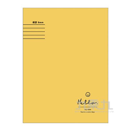 16K固頁橫線筆記-彩色生活(黃) L02-095