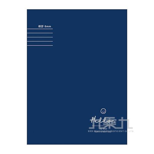 16K固頁橫線筆記-彩色生活(深藍) L02-096
