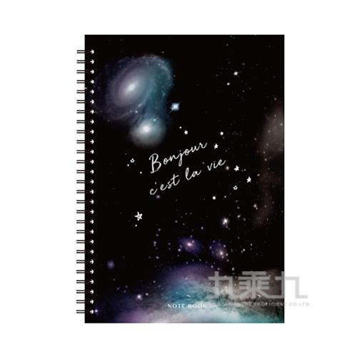 25K活頁空白筆記-星空物語(D4) WABC-24503