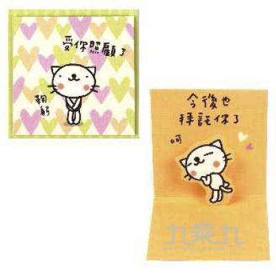 甜蜜小卡9794620