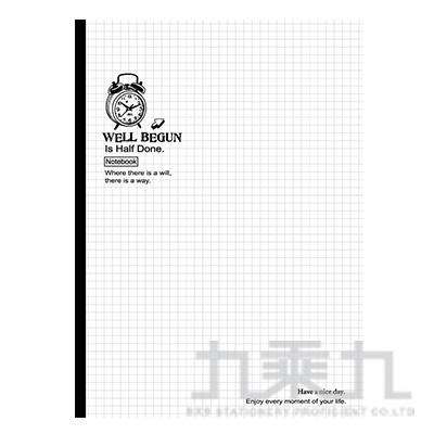彩藝16K特案筆記-時鐘 BJ16T019-03