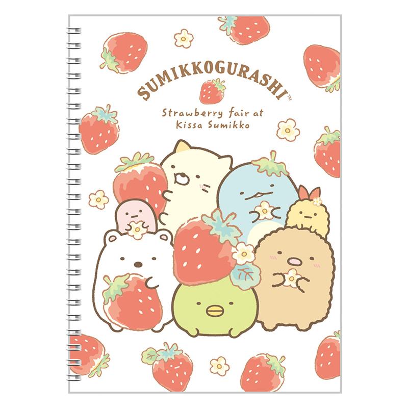 小夥伴16K橫線筆記F-草莓