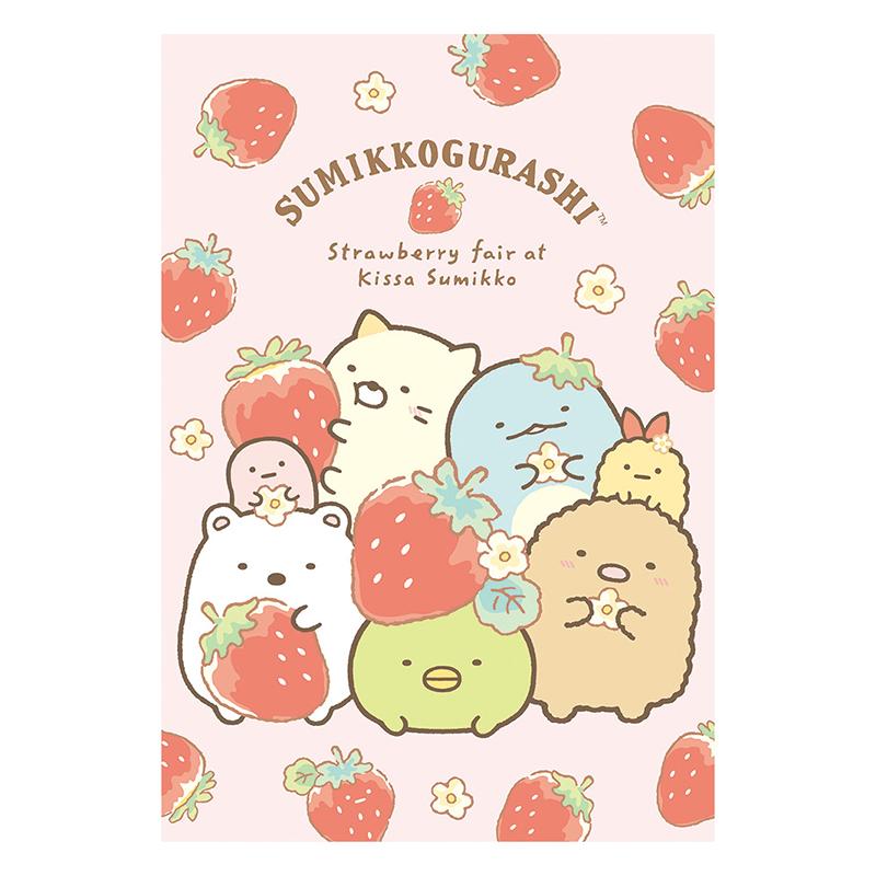 小夥伴32K筆記本E-草莓