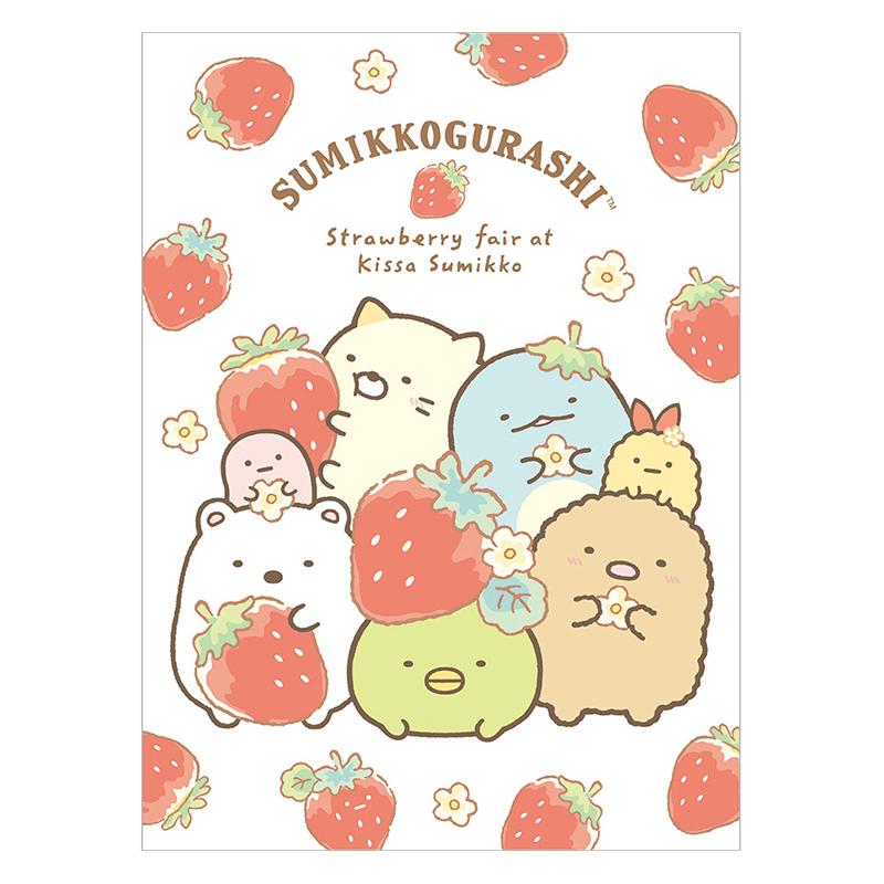 小夥伴16K筆記本G-草莓