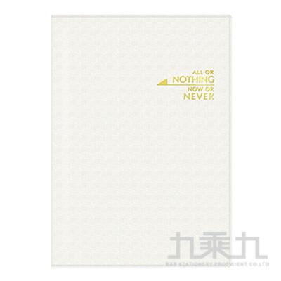 皮革25K方格厚筆記-白箭 BJL4801-01