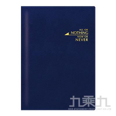 皮革50K橫線厚筆記-藍箭 BJL5101-01