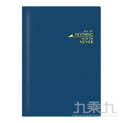 皮革50K空白厚筆記-藍箭 BJL5401-01