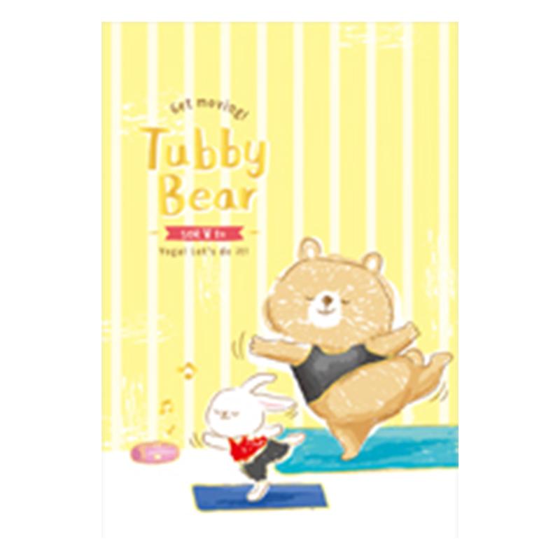 筆記空白50K-黃熊 BJ5402-06
