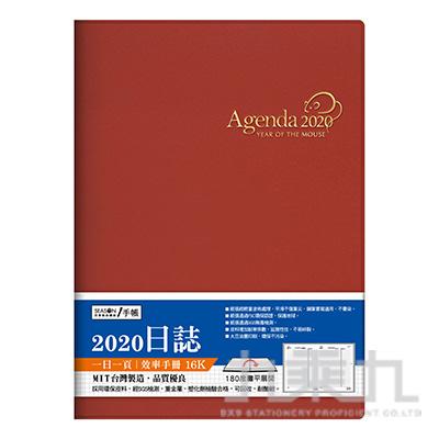 2020年16K日誌-紅 YD2016-3