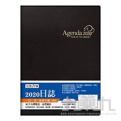 2020年16K日誌-黑 YD2016-8