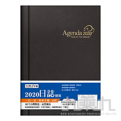2020年16K日誌(精裝)-黑 YD2016G-8