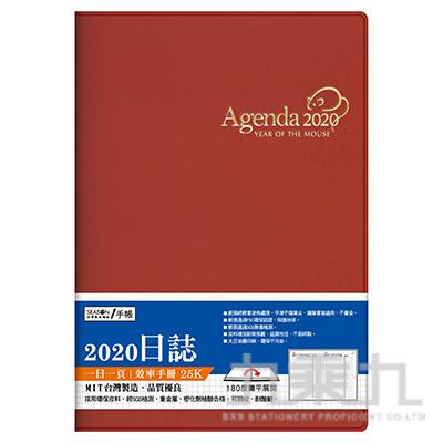 2020年25K日誌-紅 YD2025-3