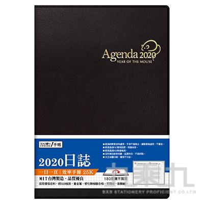 2020年25K日誌-黑 YD2025-8