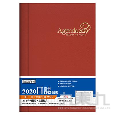 2020年25K日誌(精裝)-紅 YD2025G-3