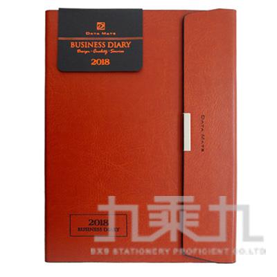 25K皮製精裝本義式經典PU合成皮(駝色) DM-2545