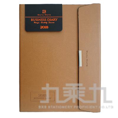 25K皮製精裝本義式經典PU合成皮(淺咖啡色) DM-2545