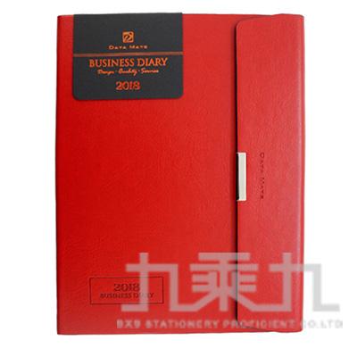 25K皮製精裝本義式經典PU合成皮(紅色) DM-2545