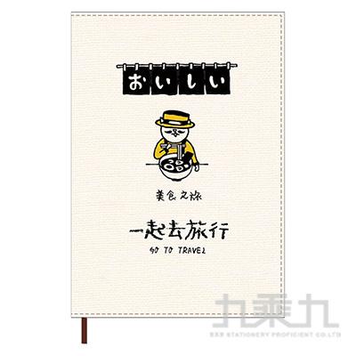 2021 32K跨年雙線圈布書衣手帳(拉麵-白)-貓行李