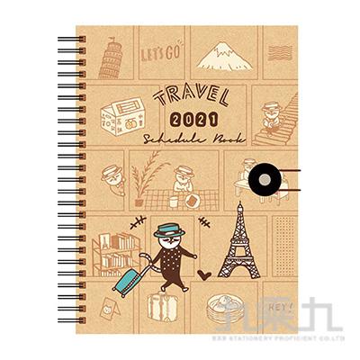 2021 32K跨年精裝雙線圈手帳( 復刻漫畫 )-貓行李