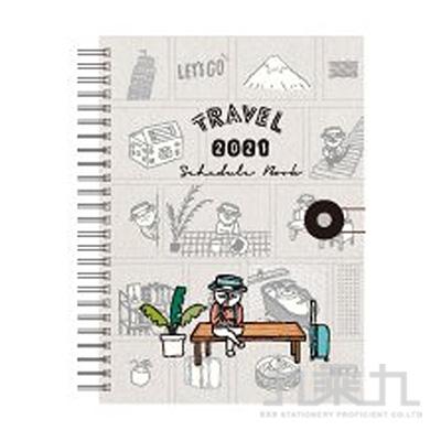 2021 32K跨年精裝雙線圈手帳( 灰格漫畫 )-貓行李