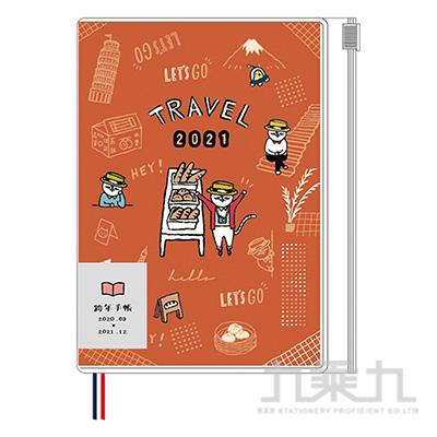 2021 50K跨年夾鏈袋手帳( 吃吃喝喝 )-貓行李