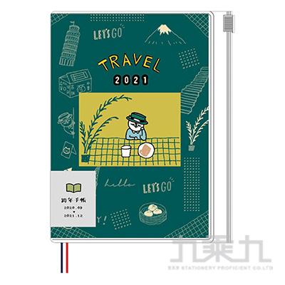 2021 50K跨年夾鏈袋手帳( 下午茶 )-貓行李