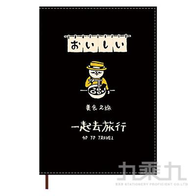 2021 50K跨年布書衣手帳(拉麵-黑)-貓行李