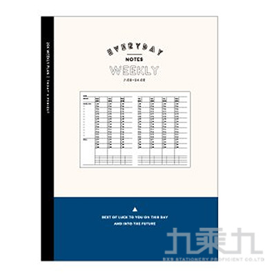 25k自填式週計畫(紺藍)定頁筆記-簡單生活