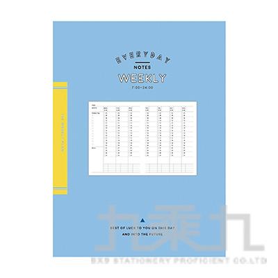 25k自填式週計畫(藍)定頁筆記-簡單
