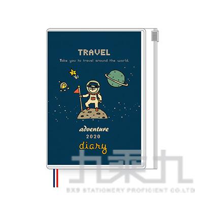 2020 50K跨年夾鏈袋手帳( 太空探險  )-貓行李