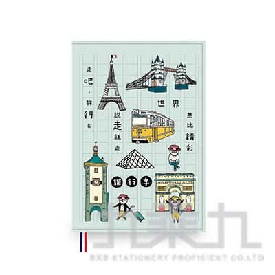 2020 50K跨年紙書衣手帳( 歐洲篇  )-貓行李