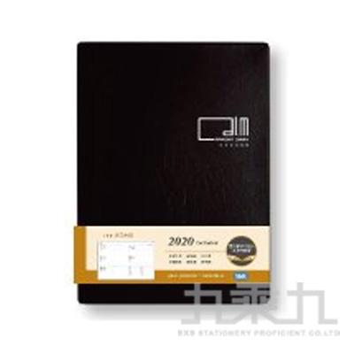 2020 16K左3右4(黑) CDN-389B