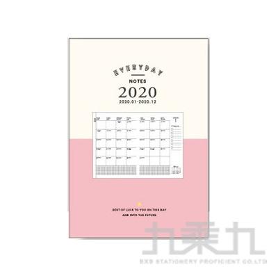 2020 25KLifeLog年度月計劃(粉) CDM-269A