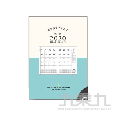 2020 32KLifeLog年度月計劃(湖綠) CDM-270B
