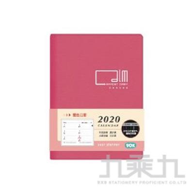 2020 90K雙色日曆手冊(紅) CDN-401A