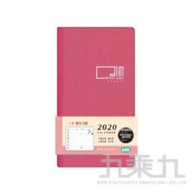 2020 48K雙色日曆手冊(紅) CDN-395A