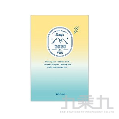 2020 48K(透)雙色日曆手冊(黃綠漸層) CDN-396D