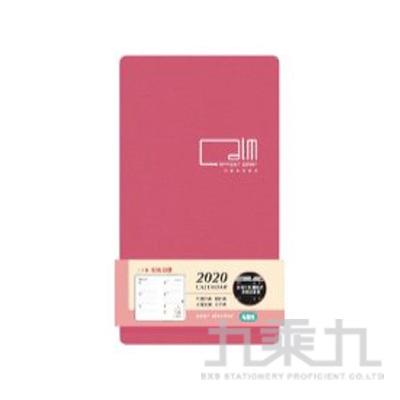 2020 48K彩色日曆手冊(紅) CDN-397A