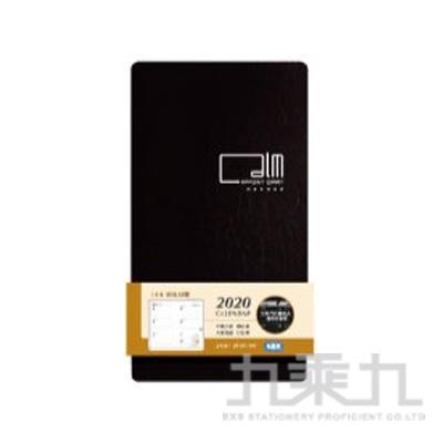 2020 48K彩色日曆手冊(黑) CDN-397B