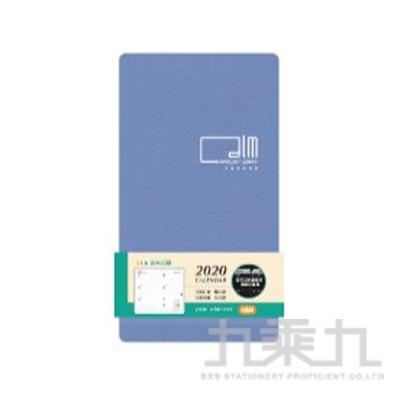 2020 48K彩色日曆手冊(水藍) CDN-397D